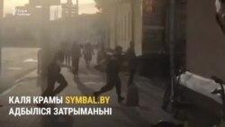 Аўтазак прыехаў да чаргі пакупнікоў каля крамы symbal.by