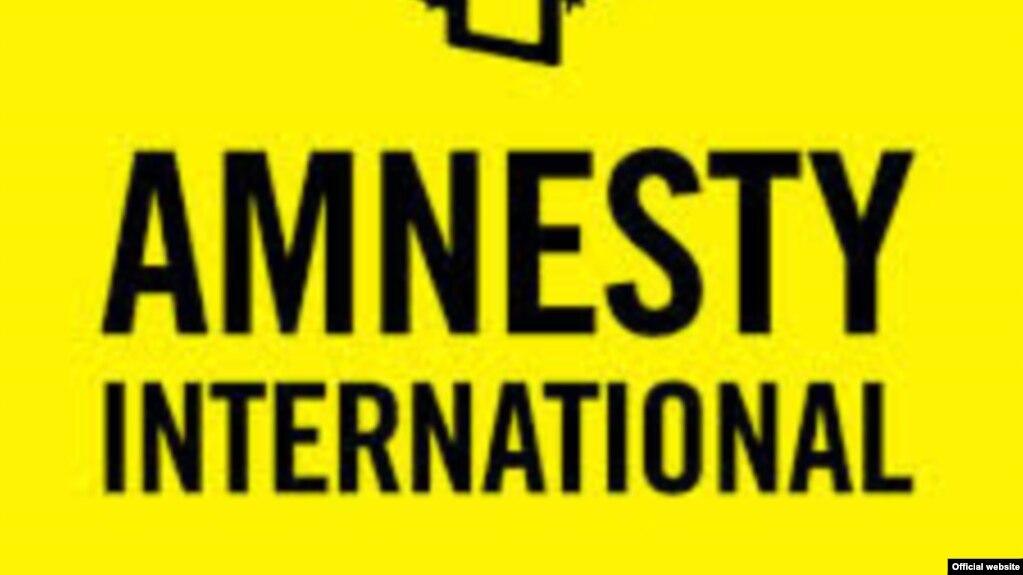 Amnesty признала трёх жителей Ростова-на-Дону узниками совести