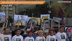 Активісти продемонстрували, як працює правозахисна система