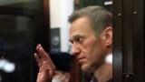 Алексей Навальный в суде 2 февраля 2021 года