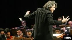Тегеран симфониялық оркестрі.