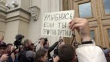 Протест в Москве у здания мэрии