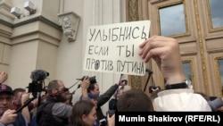 Protestler. Moskwa, Twerskaýa köçesi. 14-nji iýul, 2019.