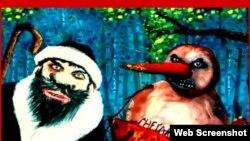 "Кадр из видеоролика ""Химкинский лес"""