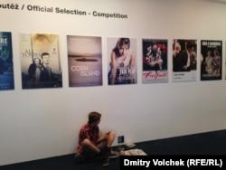 Плакаты конкурсных фильмов