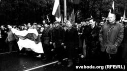 Юры Захаранка на шэсьці Дня Волі 1997 (другі справа)