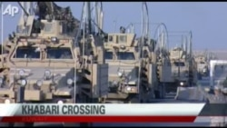 Last U.S. Troops Withdraw From Iraq