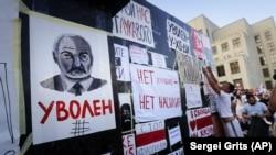 Протесты в Минске, 16 августа 2020 года