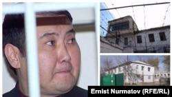 Нурлан Мотуев.