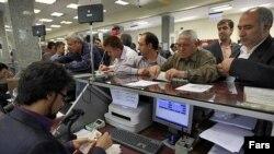 Иранский банк