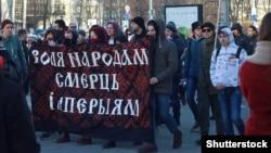 Участники акции протеста оппозиции в Минске 25 марта 2016 года