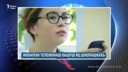 Маршо Радион тIаьххьара керланаш (05.07.2019)