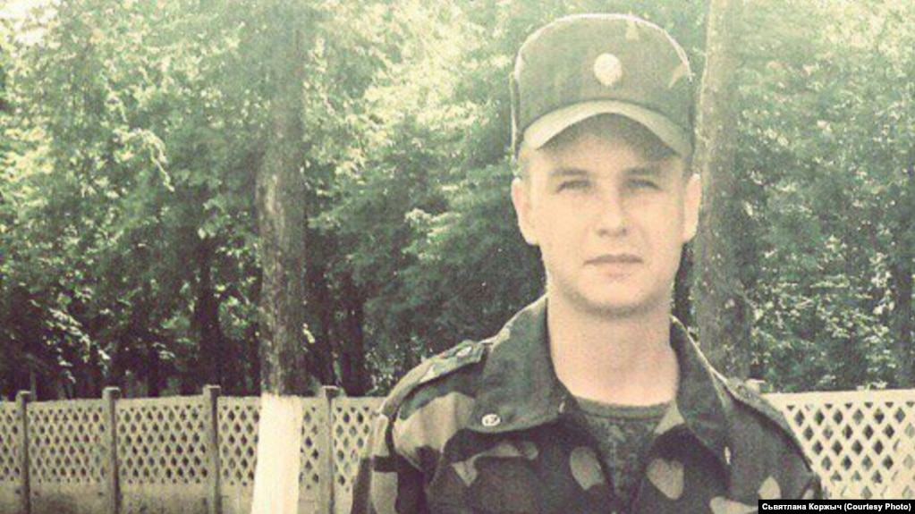 After complaining about hazing in the Belarusian army, 21-year-old Alyaksandr Korzhych was found hanged, the second such suspicious case in recent months.