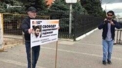 Дагестан: пикет в поддержку журналиста