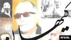 کیهان با چاپ سلسله مقالاتی تازه، برخی هنرمندان و نویسندگان را مورد حمله قرار داده و فعالیت ها و ارتباطات آنها را همسو و در جهت «دسیسه های براندازانه» توصیف کرده است.
