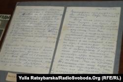 Лист Галини Кузьменко, третьої дружини Махна, Дніпровський історичний музей