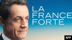 Предвыборный плакат Николя Саркози