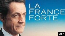 Виборчій плакат президента Франції Ніколя Саркозі