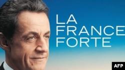 Kampanja Nicolasa Sarkozya