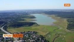Почему в Крыму исчезают озера | Крым.Реалии ТВ (видео)