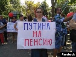 Активистка Яна Антонова