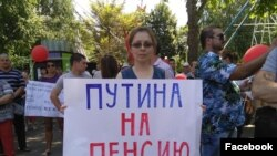 Яна Антонова, архивное фото