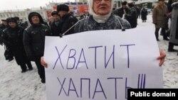 Россия в движении: Квартирный вопрос