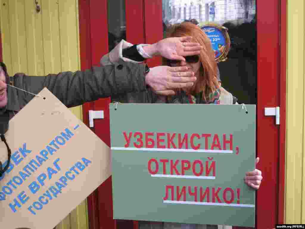 """""""Uzbekistan, uncover your face!"""""""