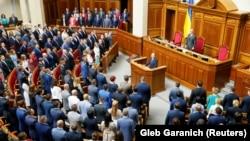 Украина парламенті - Жоғарғы рада. Киев, 29 тамыз 2019 жыл.