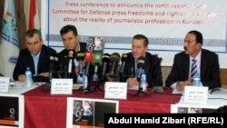 نقابة صحفيي كردستان تعلن نتائج تقريرها عن الإنتهاكات ضد الصحفيين