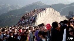 Китай глазами монгола