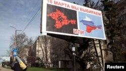 რუსეთთან ყირიმია მიერთების თაობაზე დანიშნული რეფერენდუმის ბილბორდი. სევასტოპოლი, ყირიმი, უკრაინა