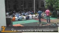 Жума намозида Ўш қирғини қурбонлари ҳақига дуо қилинди
