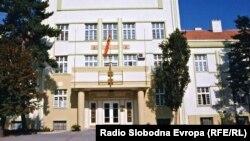 Општина Битола