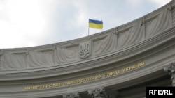 Украина тышкы эшләр министрлыгы алдындагы капка