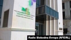Јавното обвинителство на Република Македонија.
