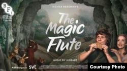 """""""Волшебная флейта"""""""