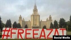 Мәскәүдә Азат Мифтаховны яклау чарасы