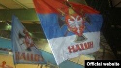 "Zastave desničarskog pokreta ""Naši"""