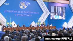 На курултае казахов (в президиуме в центре президент Казахстана Нурсултан Назарбаев) слушают казаха из Германии, поднимающего вопросы преследования этнических казахов в Китае. Астана, 23 июня 2017 года.