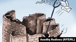 """""""Həbsxanadan məktub"""". Karikatura. Gündüz Ağayev."""