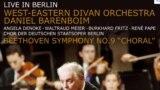 Un DVD cu West-Eastern Divan Orchestra și Daniel Barenboim