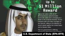 Potjernica i raspisana nagrada za Hamzom Bin Ladenom