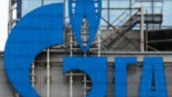 """""""Gazprom"""" Türkmenistandan 5 milliard dollary talap edýär"""