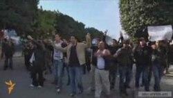 Թունիսի ոստիկանությունը ցրել է բողոքի ակցիան