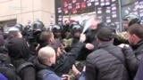 Protesters Clash With Police At Russian Bank In Ukraine