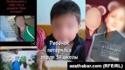 Türkmenistanda ýiten çagalar baradaky bildirişlersosial media ulgamlarynda duş gelýär
