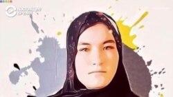 Афганская девочка-подросток расстреляла убийц своих родителей