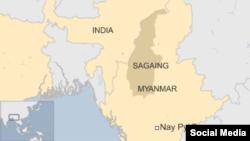 Регион распространения малярии в Бирме