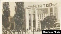 Фрунзе шаарындагы (азыркы Бишкек) «Ала-Тоо» кинотеатры, 1960-жыл.